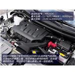 启辰R50的发动机是进口的吗?