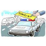 车辆违章罚款怎么交