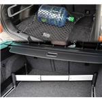 汽车后备箱中不常用的功能