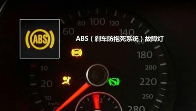 十一小长假已经悄悄地过去了,无论大家开车都去了哪里,是跑了500公里还是5000公里,回来以后咱们都要注意保养一下咱们的爱车,同时也要注意仪表盘上面是否有变化。仪表盘不仅仅是体现发动机转速和显示速度的显示器。仪表盘上还有很多警示灯,你最好一一了解一下他们的含义。并且在最适当的情况下做出最明智的选择。否则,等出了问题再处理时态恐怕就不那么好处理了!