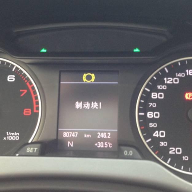 汽车仪表台上面的指示灯 都代表什么意思?